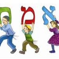 ספר התורה של ילדי ישראל